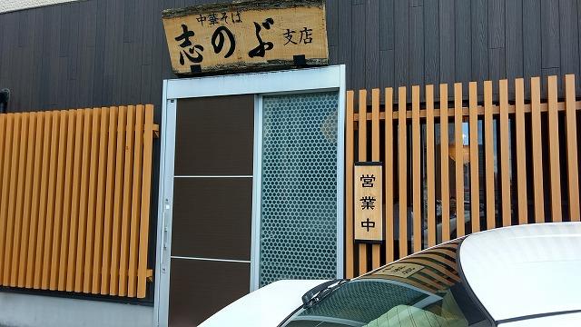 1709sinobu001.jpg