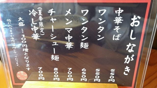 1709sinobu002.jpg