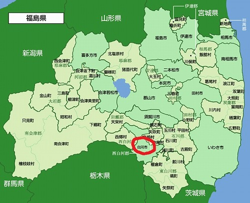 s-sirakawa.jpg
