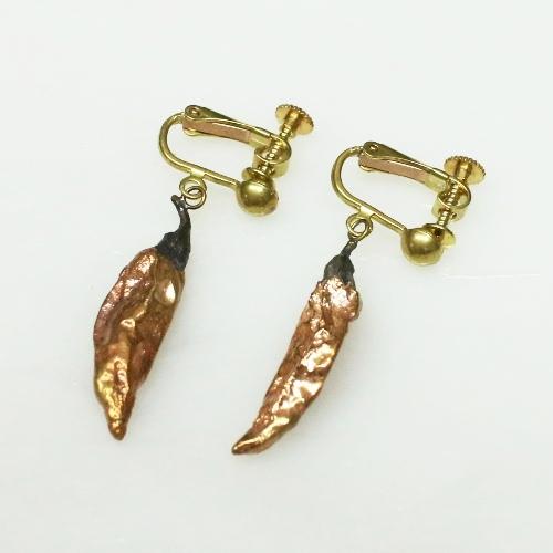 パンタレイ panta rhei 大田区 池上 装身具 アクセサリー 鋳造 シルバー 鷹の爪 とうがらし