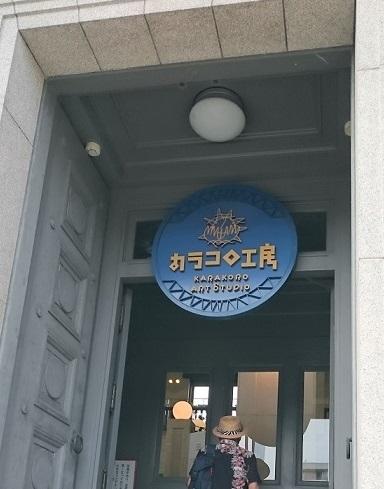 旧日本銀行松江支店