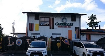 キャリーリー弓ヶ浜公園店