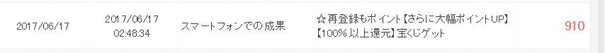 ちょび17072005