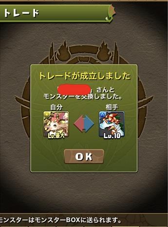 dqJ7Rfl.jpg