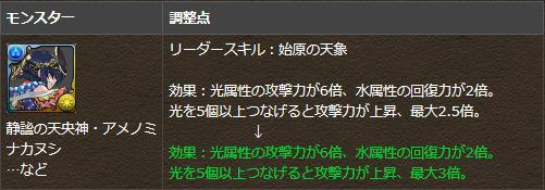 2_201707111713001d3.jpg