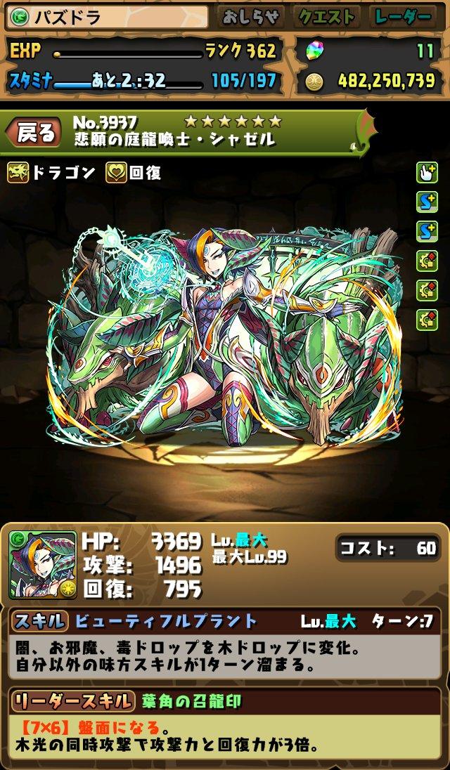 DKPgmI5U8AAC1Lo.jpg