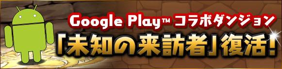 google_play_dungeon_20170907172900bb4.jpg