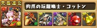 sozai1_20170830164814209.jpg