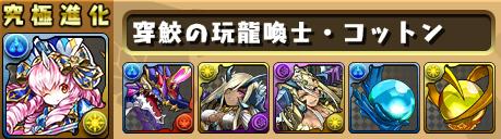 sozai2_20170830164809e60.jpg