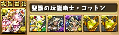 sozai4_2017083016544126d.jpg