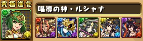 sozai_20170912165227da3.jpg