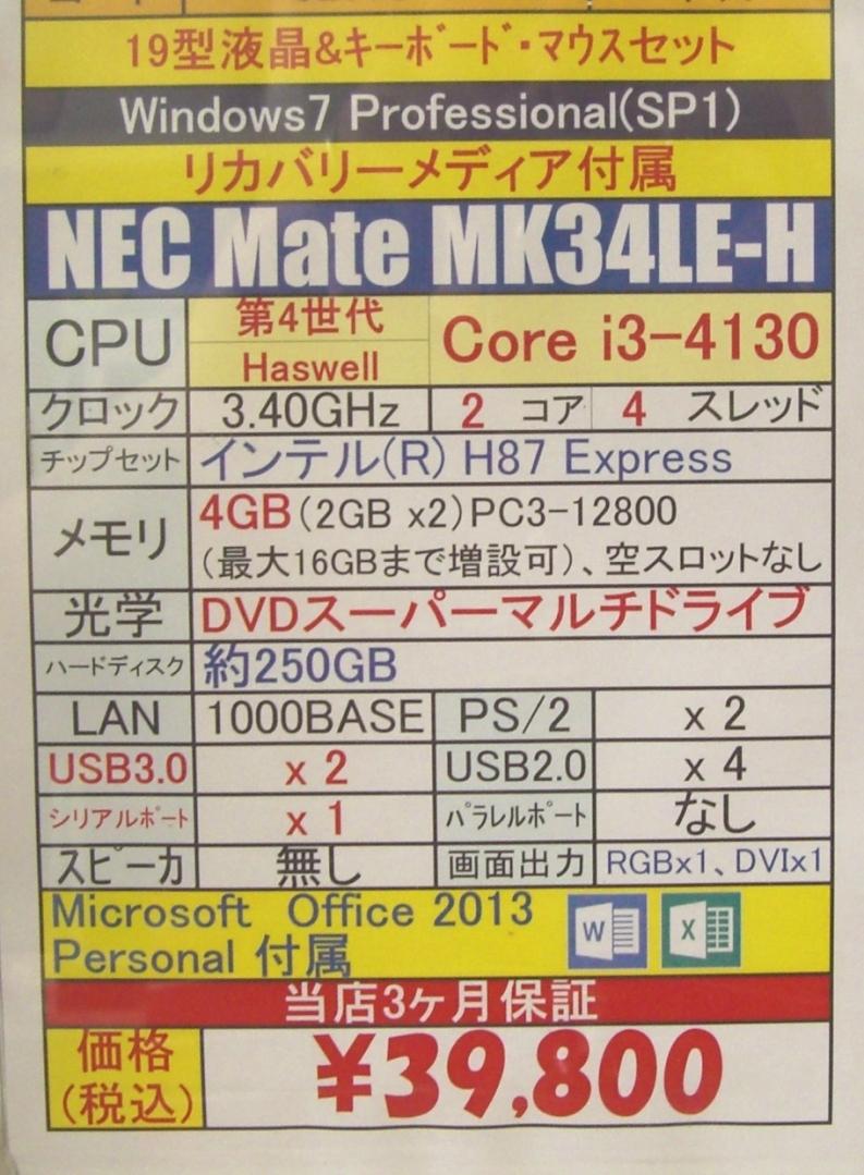 2017071103.jpg