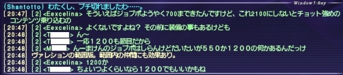 FF11201708040322516231.jpg