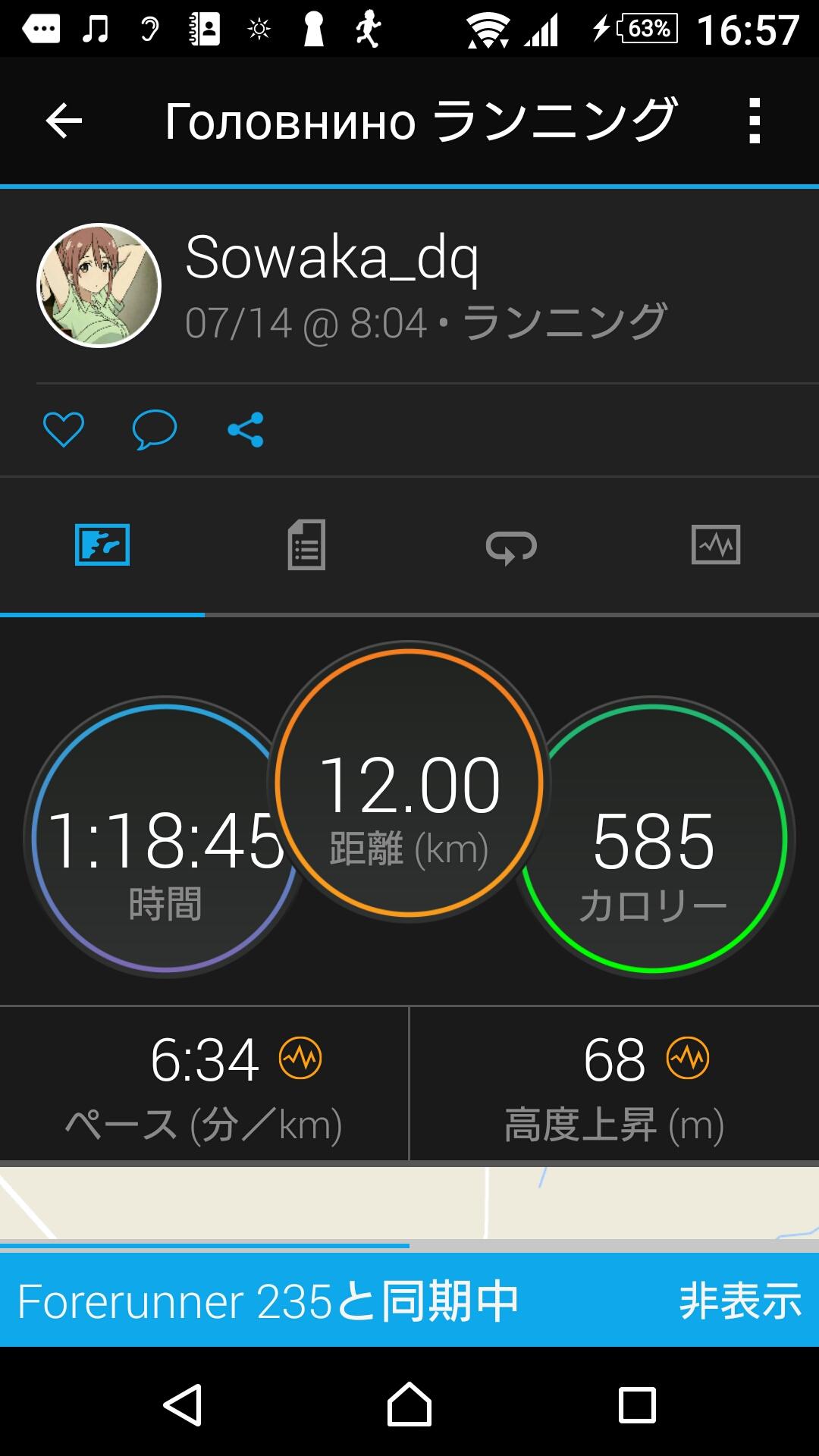 screenshotshare_20170714_165715.jpg