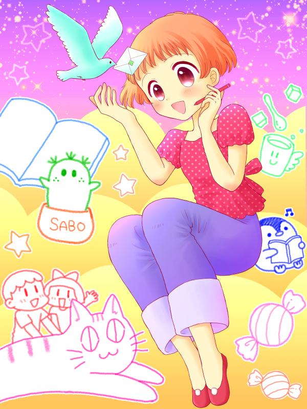 童話作家-メインラスト(完成)-600ブログ用