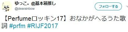 2017y08m11d_201732533.jpg