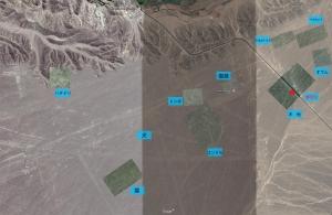 nazca13-1500.jpg