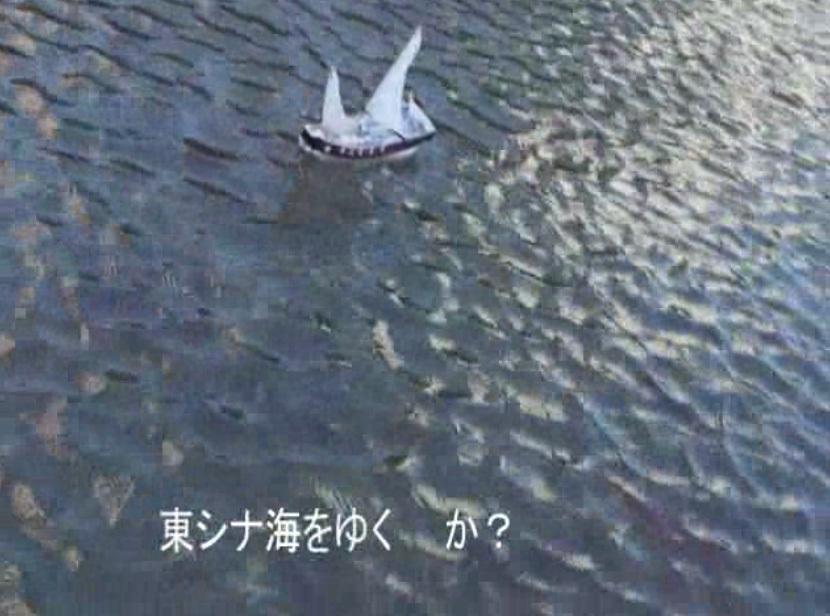進貢船動画20170803