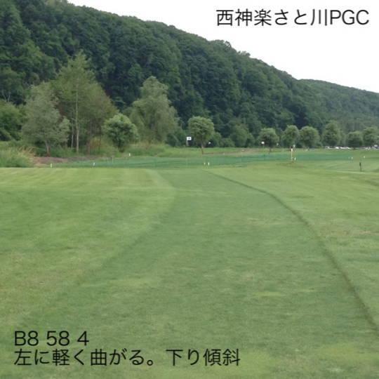 西神楽さと川PG (6)