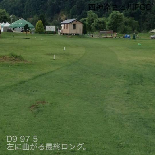 西神楽さと川PG (13)