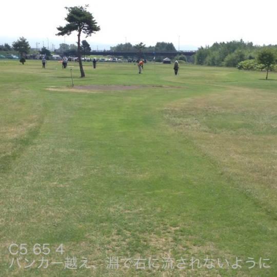 東川 親水河川公園パークゴルフ場 (8)