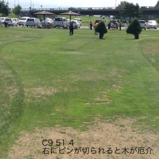 東川 親水河川公園パークゴルフ場 (9)