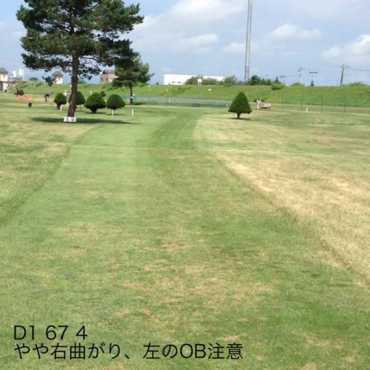 東川 親水河川公園パークゴルフ場 (10)