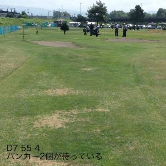 東川 親水河川公園パークゴルフ場 (11)