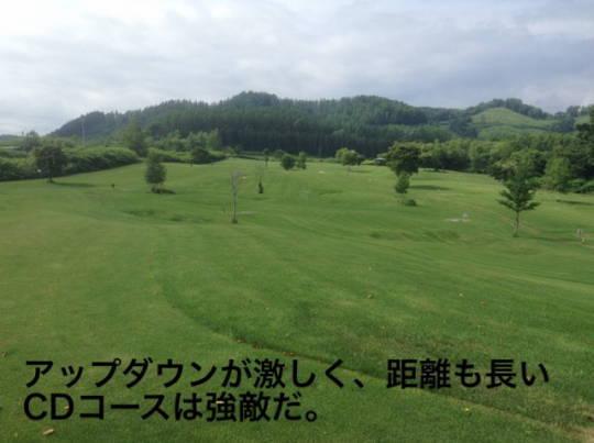 ポロシリ自然公園拓成PG (2)