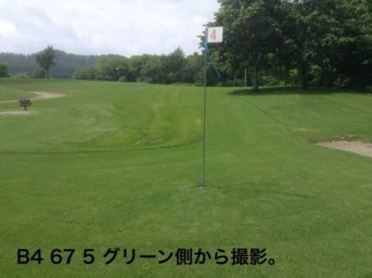 ポロシリ自然公園拓成PG (7)