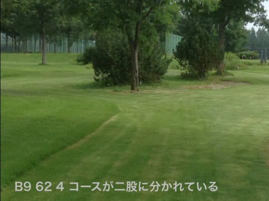 戸蔦農村公園PG (8)