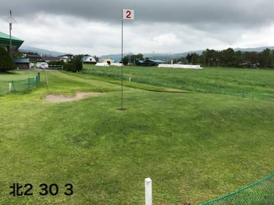 壮瞥町パークゴルフ場 (2)