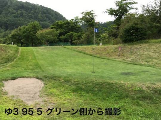 壮瞥町パークゴルフ場 (8)