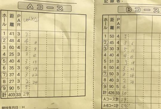 南幌中央公園PG (19)