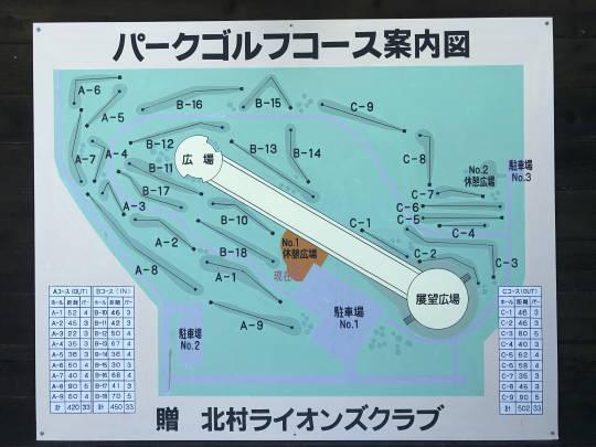 iwamizawa kita_morimori-PG (1)