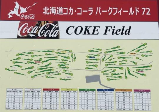 takikawa_HCPF72 (1)