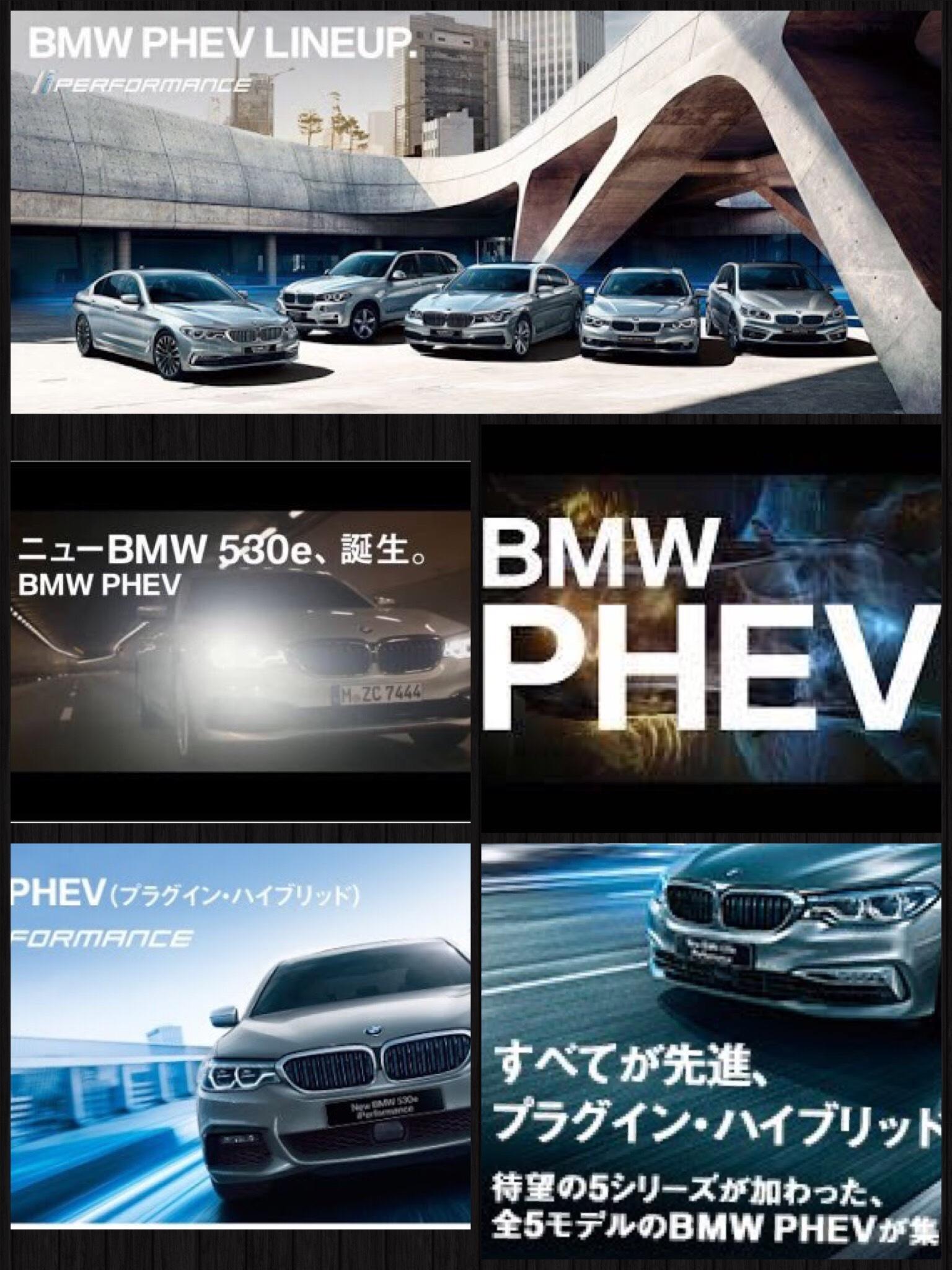 BMW 530e PHEV