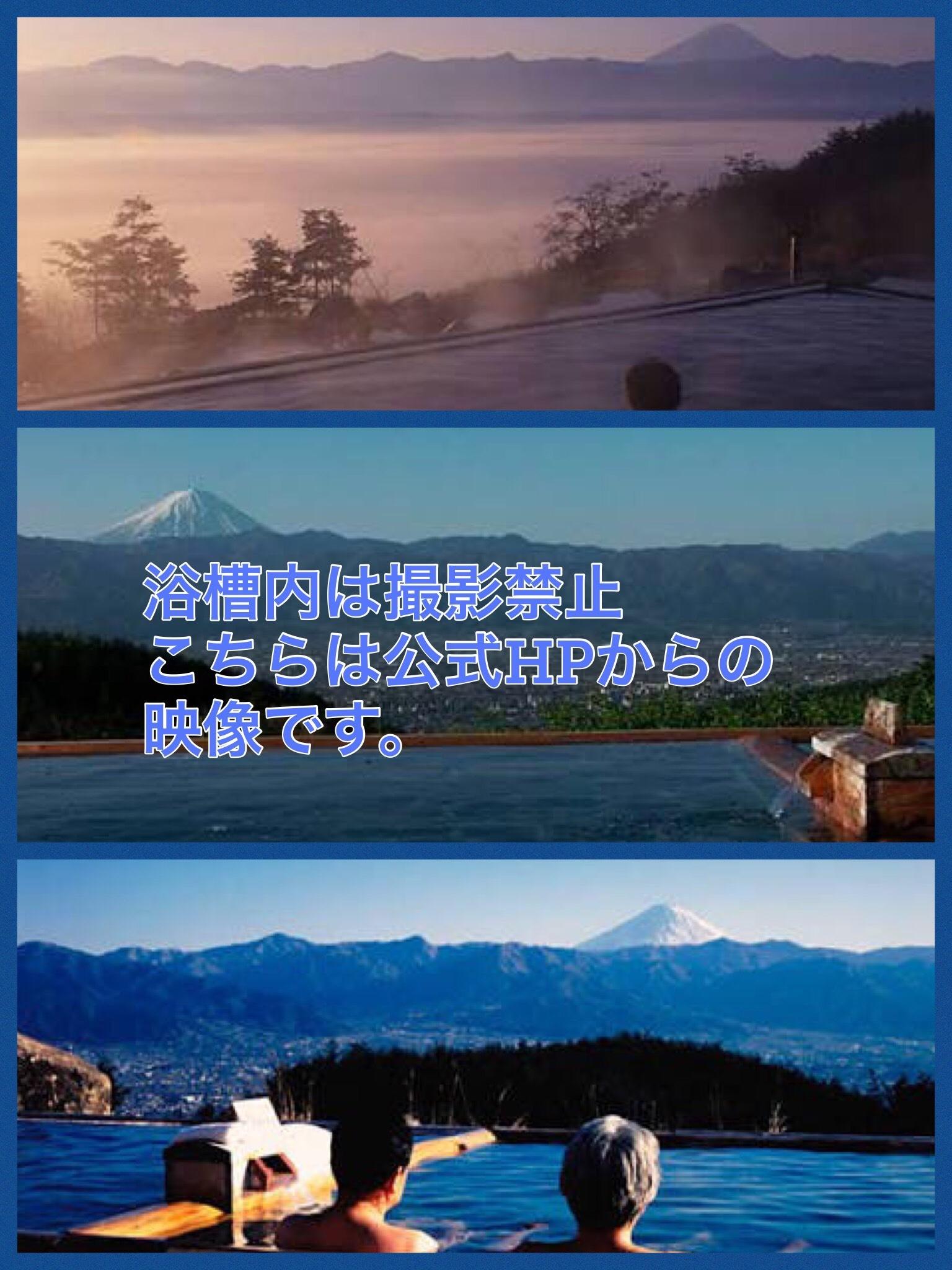 Yamanashi hottarakashi onsen hot springs ほったらかし温泉