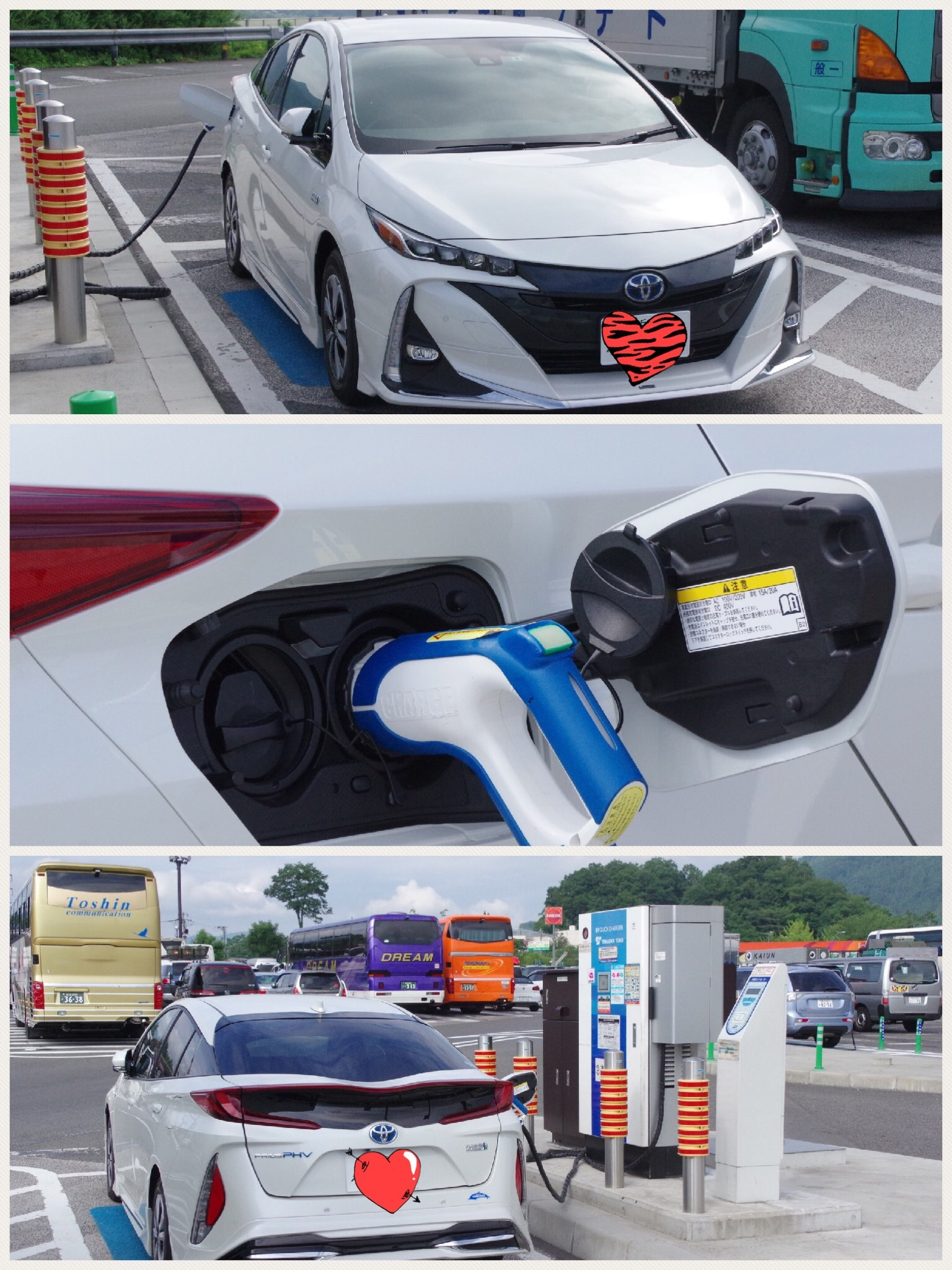 EV充電スポット 中央高速 談合坂SA下り プリウスPHV