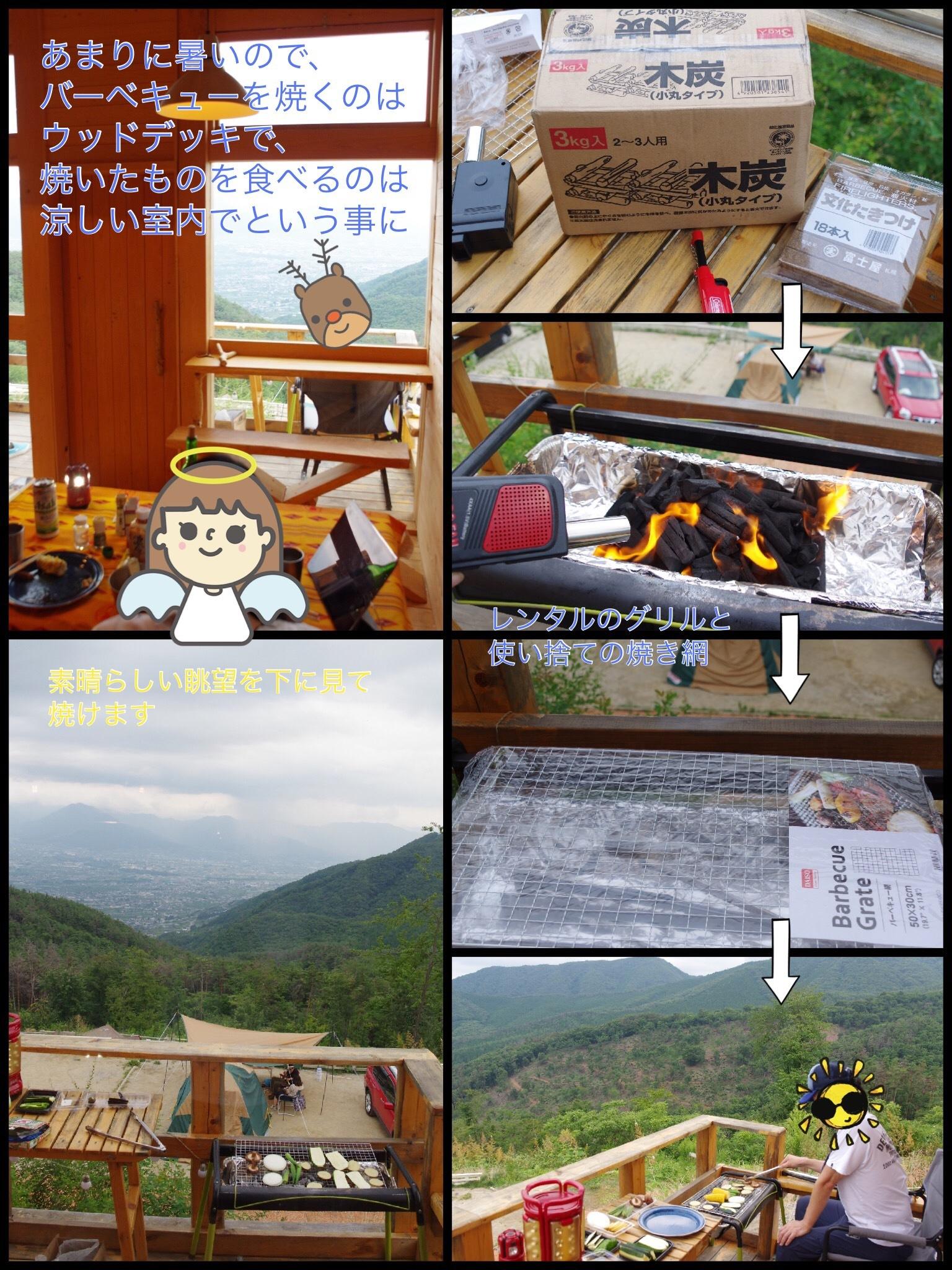 ほったらかしキャンプ場 小屋付きサイト 室内 施設 hottarakashionsen