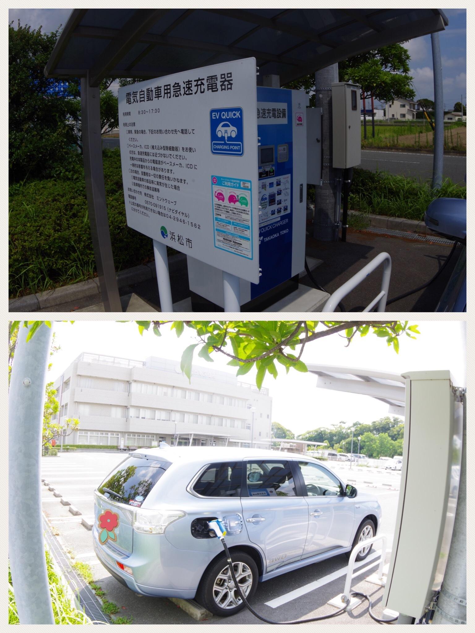 EV急速充電スポット 浜松南区役所駐車場
