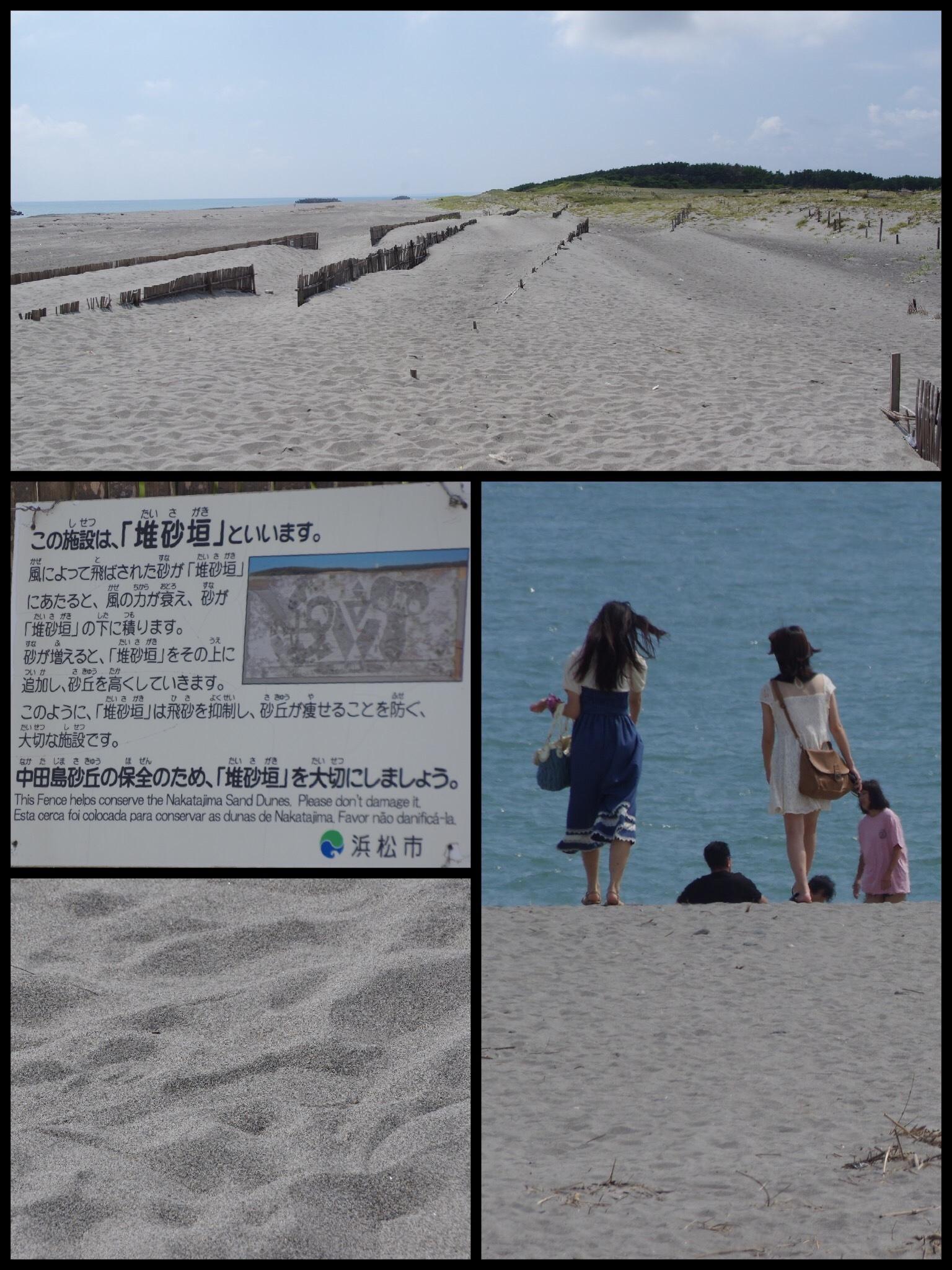 浜松 中田島砂丘