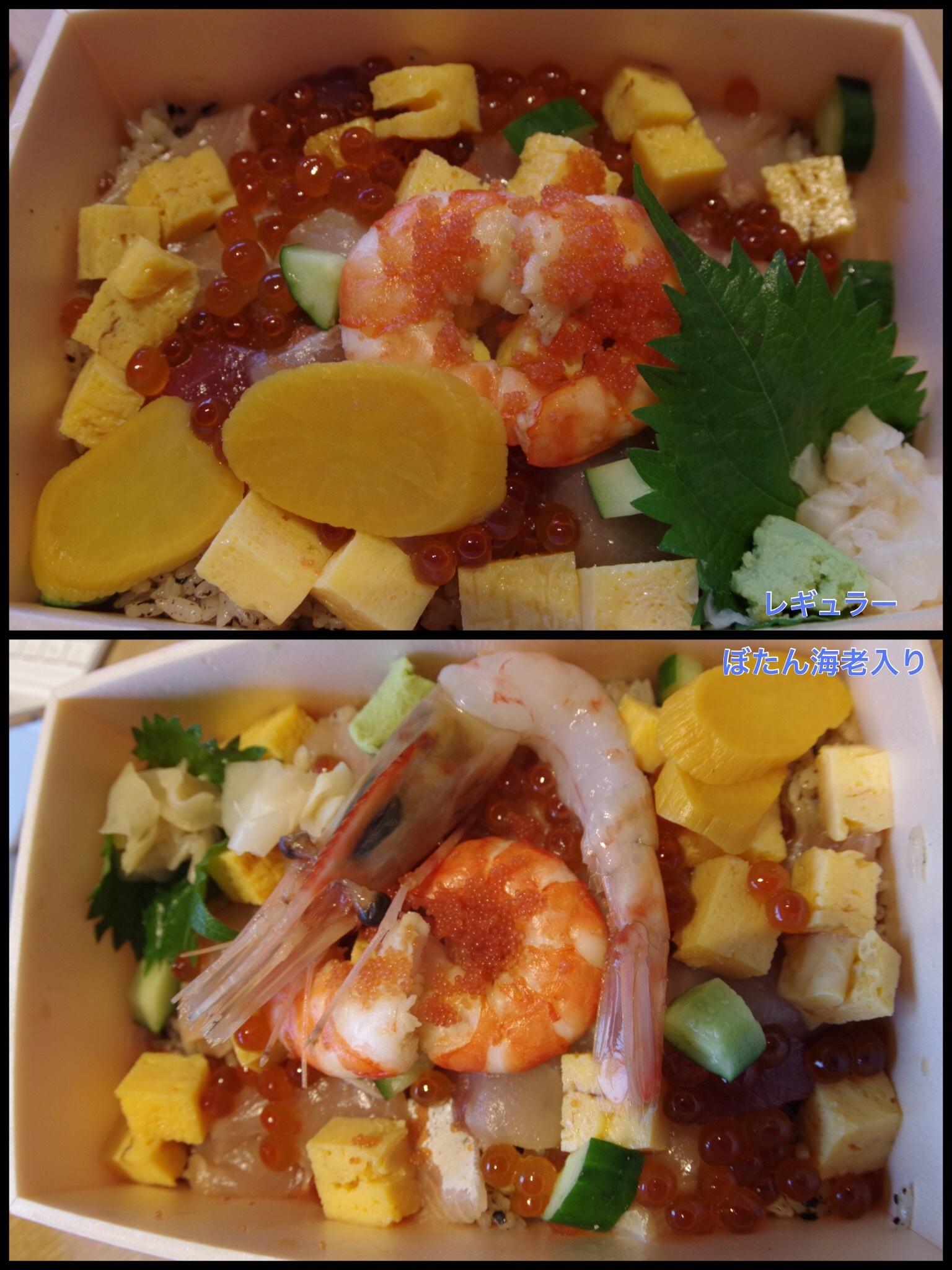 熱海 ちらし寿司 おまぜ 和味逸品 テイクアウト