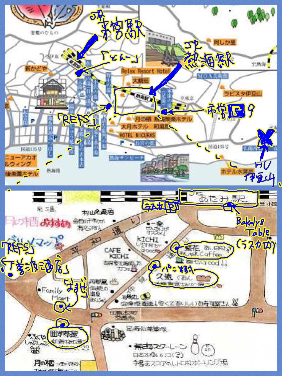 熱海駅周辺 マップ 東急ハーヴェストクラブ熱海 テイクアウト レストラン