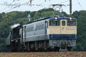 単9920レ(=EF65-1132+C56-160)