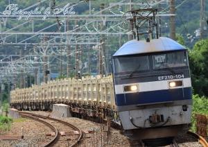 9072レ?「UM12Aオンリー編成」(=EF210-104牽引)