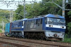 1881レ(=EF210-103牽引+EF210-310ムド)