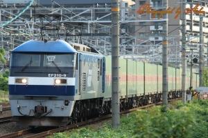 55レ「福山レールエクスプレス」(=EF210-9牽引)