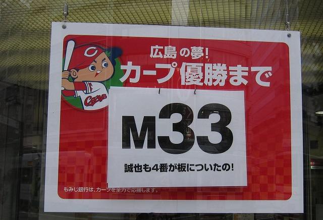 マジック9