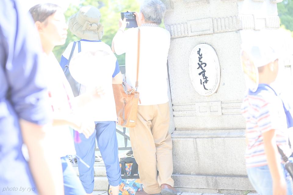8.6 ヒロシマ ~72年目の夏~ _14